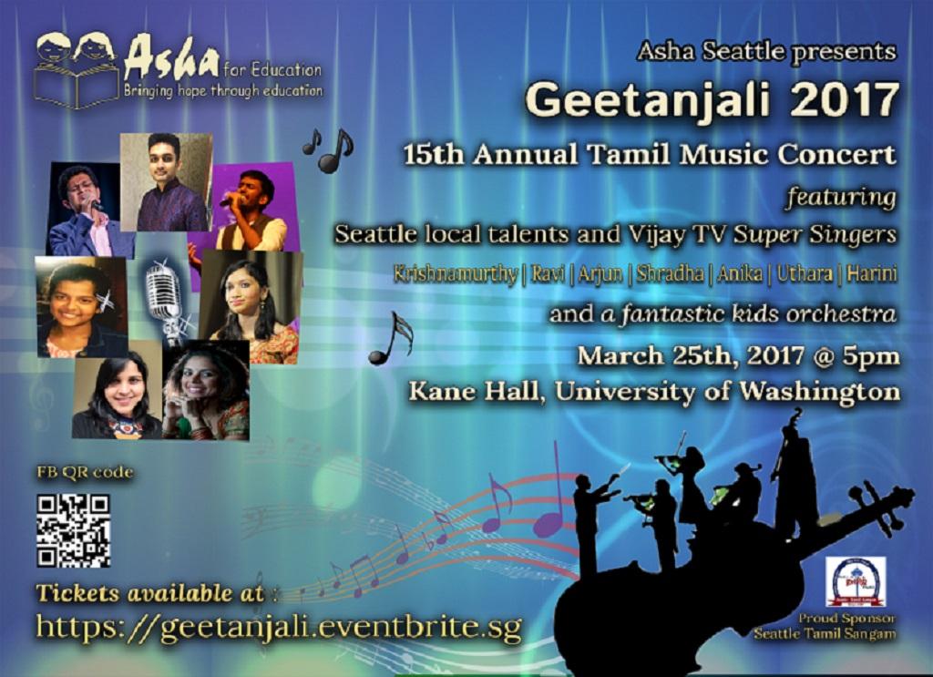 Geetanjali Tamil Music Concert