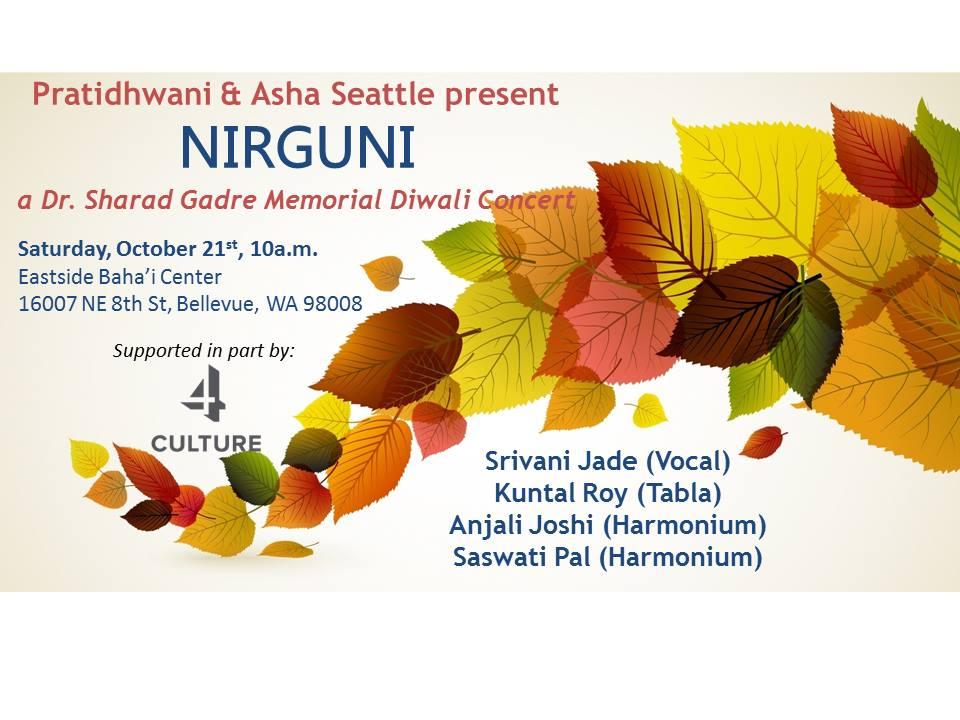 Nirguni - Dr. Sharad Gadre Memorial Diwali Concert